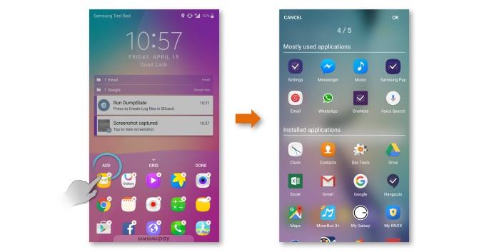 تطبيق قفل الشاشة Good Lock الرائع من سامسونج
