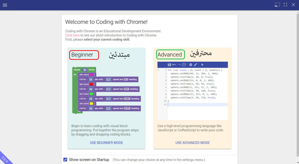 Coding with Chrome