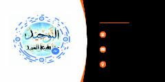 شرح انشاء رمز QR لحساب الفيسبوك ماسنجر