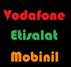 تطبيق خدماتى لمعرفة ارقام الخدمات لجميع الشبكات