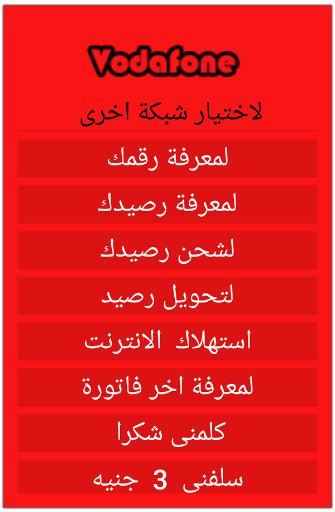 khadmaty04