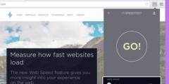 اضافة Speedtest للمتصفح لفحص الانترنت