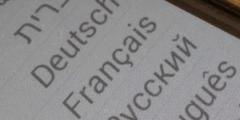تطبيق 10000 sentences لتعلم مختلف اللغات الاجنبية