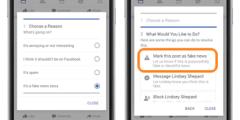 خاصية جديدة من فيسبوك للابلاغ عن الاخبار الكاذبة
