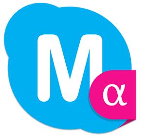 تحميل تطبيق Skype Mingo لحل مشكلة ادارة الاتصالات من سكايب
