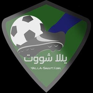 تحميل تطبيق يلا شوت Yalla Shoot لمشاهدة المباريات البث المباشر