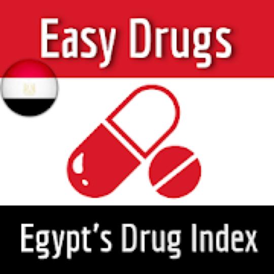 تطبيق ايزى درجز Azygous Apps دليل الأدوية في مصر